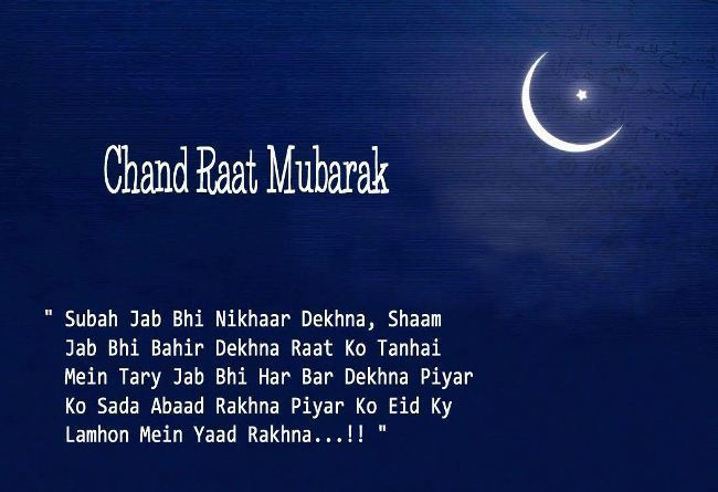 Chand Raat Mubarak Shayari