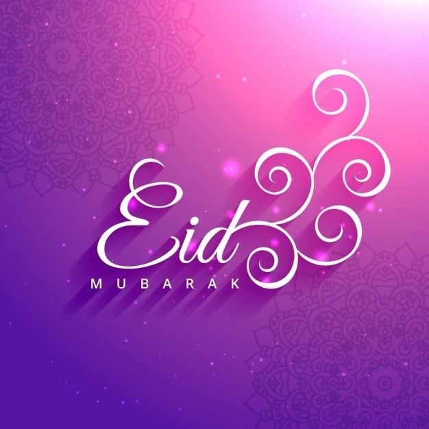 Eid Mubarak DP for Whatsapp