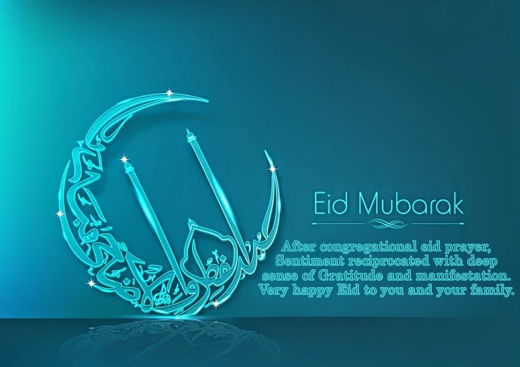 Eid Mubarak Gift Cards