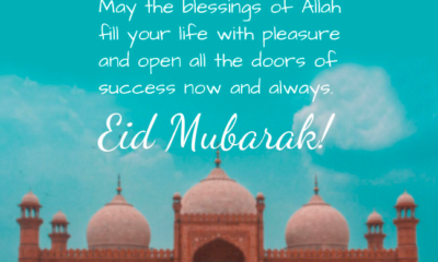 Eid Mubarak Status