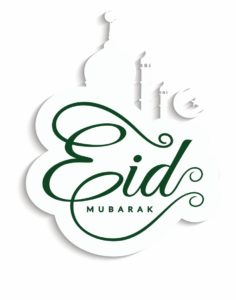 Eid Mubarak Sticker for Whatsapp