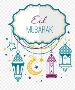 Eid Mubarak Whatsapp Sticker