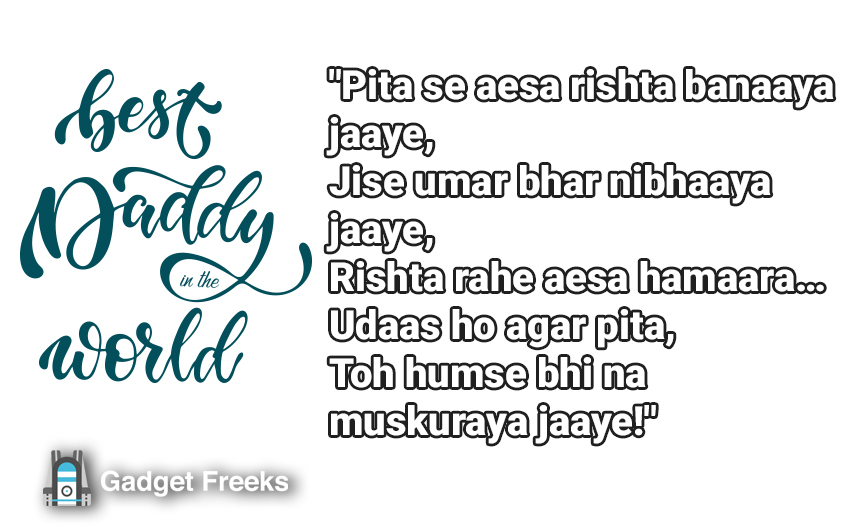 Father's Day Shayari from Son & Daughter