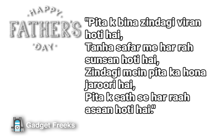 Father's Day Shayari from Wife