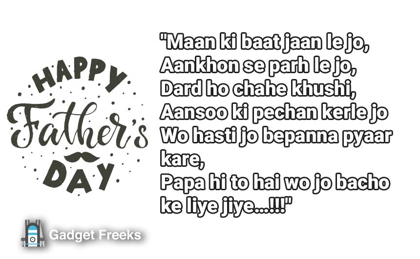 Happy Father's Day 2019 Shayari