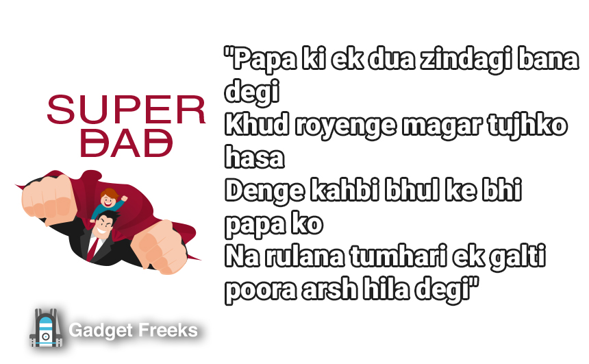Happy Father's Day Shayari