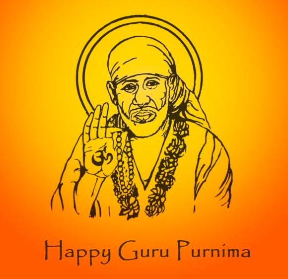 Guru Purnima DP for Whatsapp
