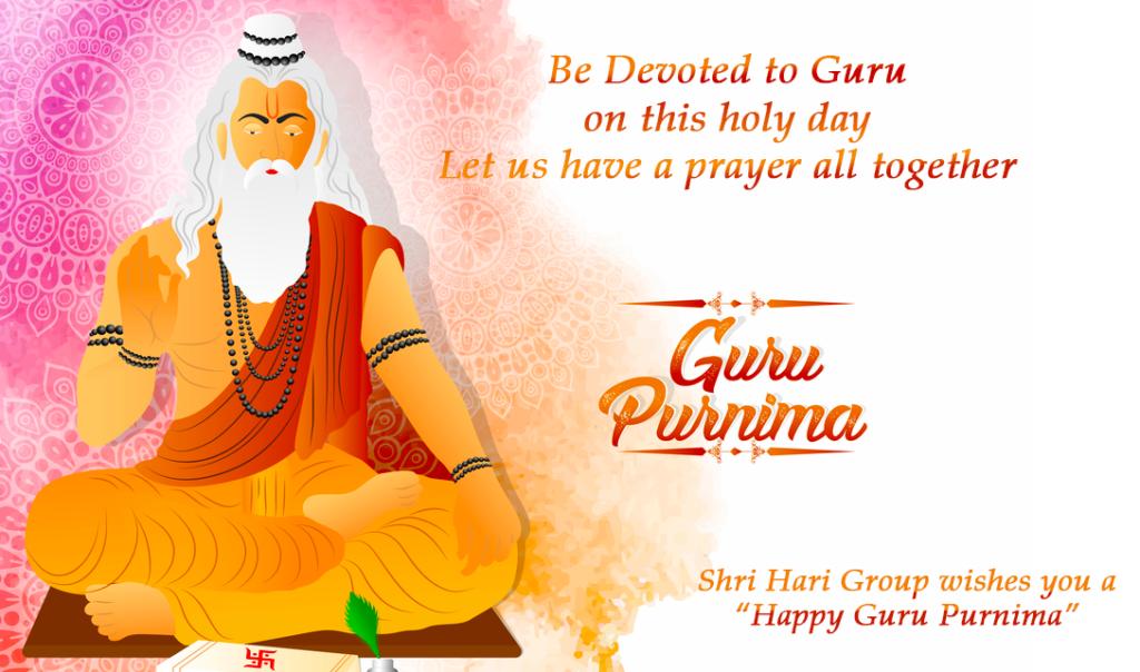 Guru Purnima Images 2019