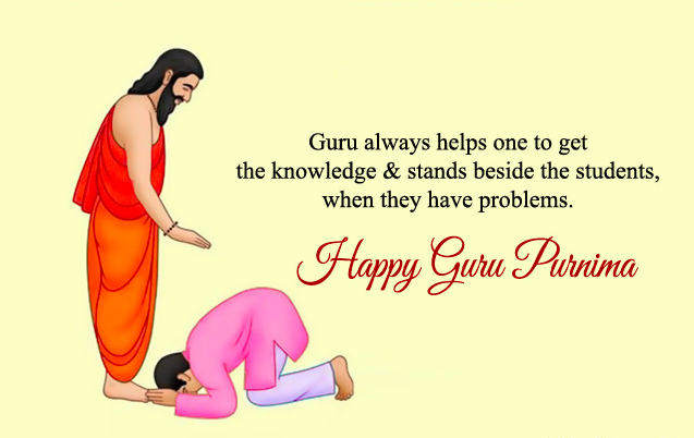 Guru Purnima Messages & SMS