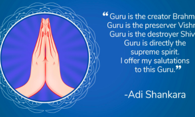 Happy Guru Purnima Quotes