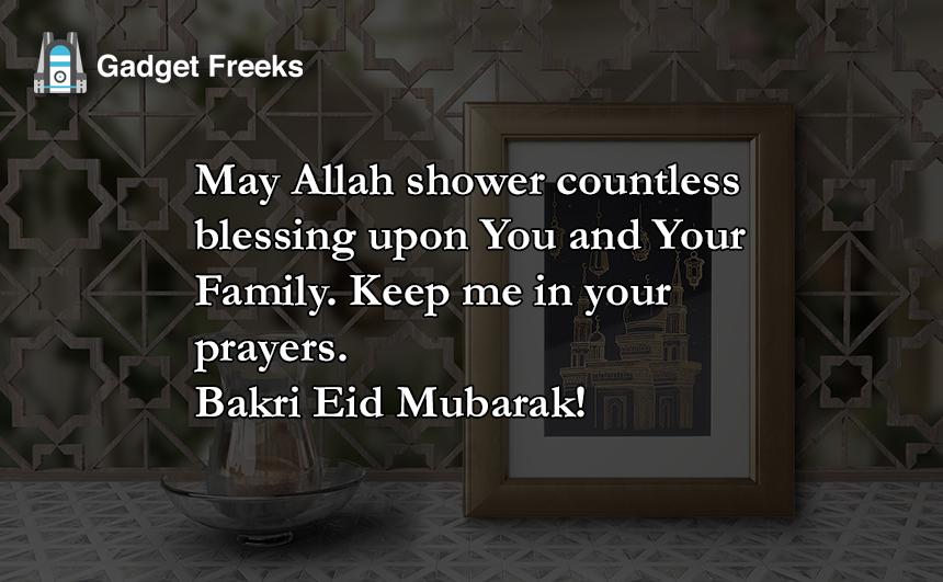 Bakra Eid Mubarak Quotes