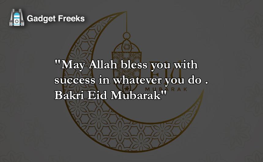 Bakra Eid Mubarak Wishes