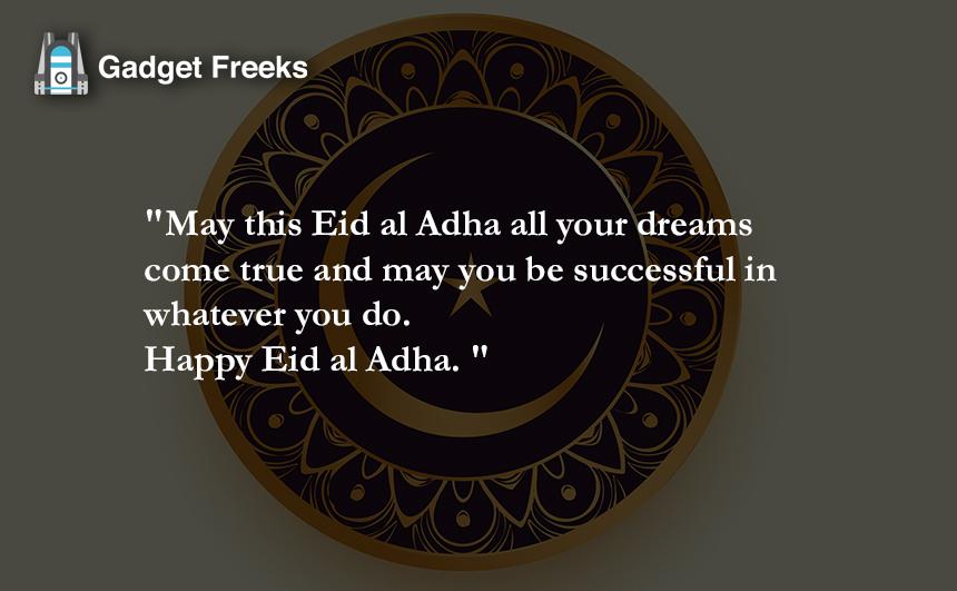 Bakra Eid Wishes