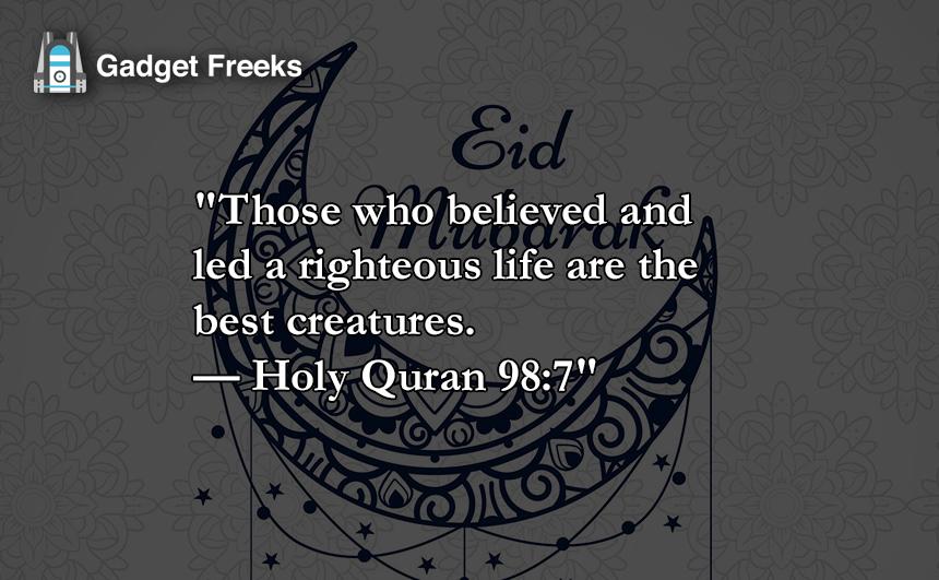 Bakri Eid Mubarak Quotes