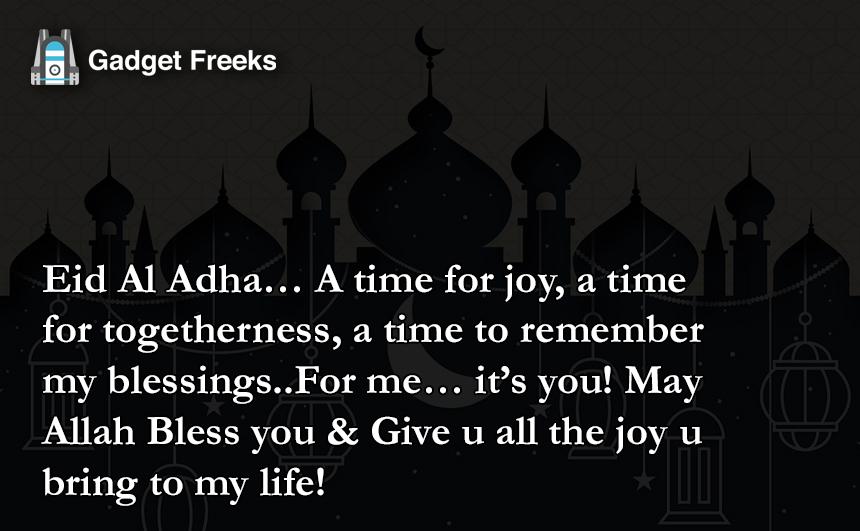 Bakrid Eid Mubarak 2019: Shayari & Poems to share on Eid Ul Adha