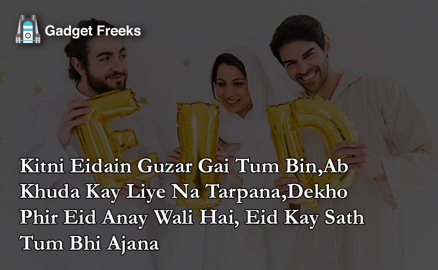 Bakri Eid Shayari