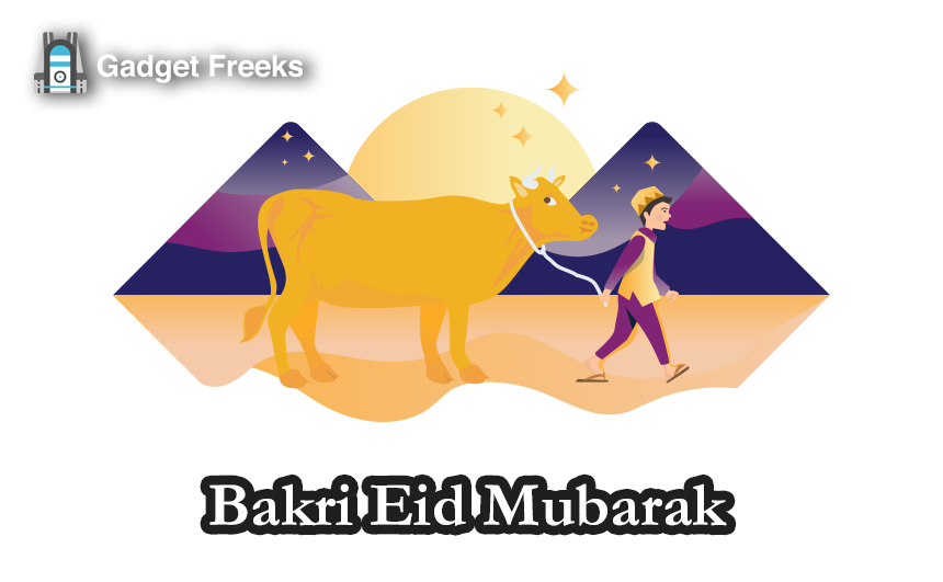 Bakrid Images for Whatsapp