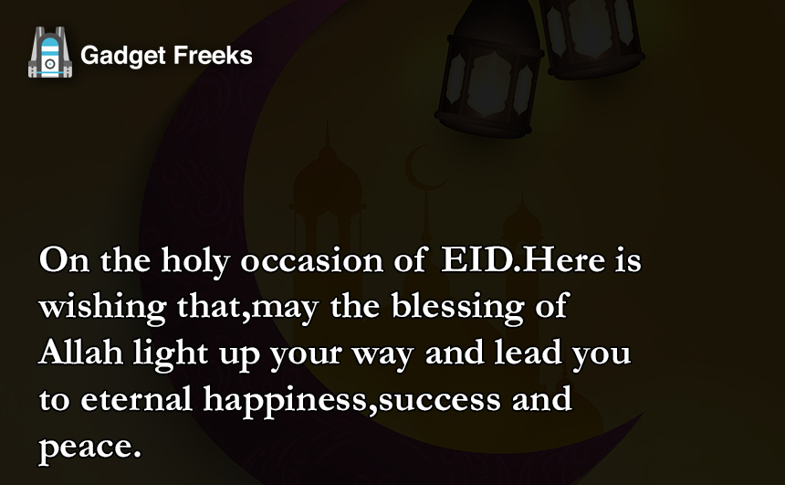 Eid Al Adha Captions