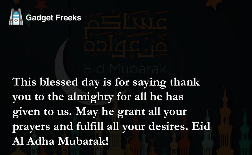 Eid Al Adha Cards & Ecards