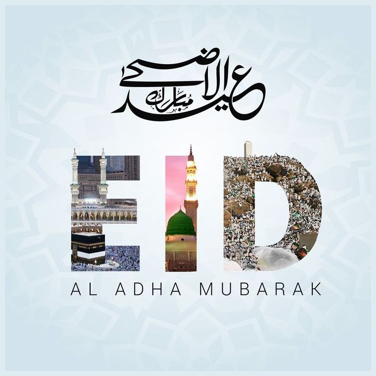 Eid Al Adha DP for Whatsapp