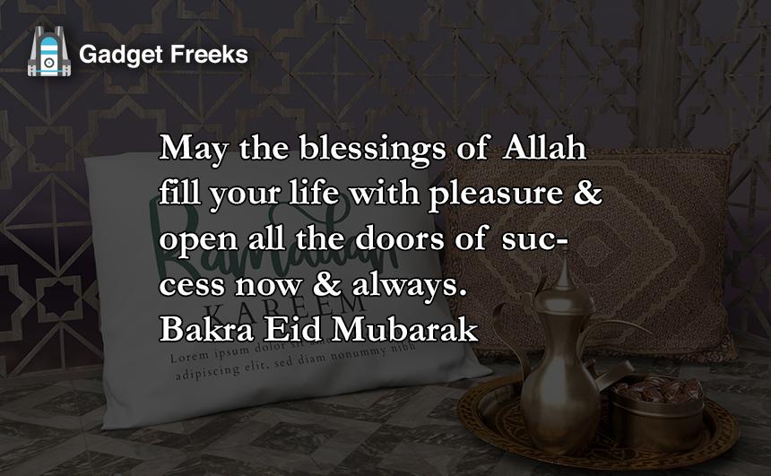 Eid Al Adha Mubarak Quotes