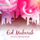 Eid Al Adha Mubarak Wallpapers