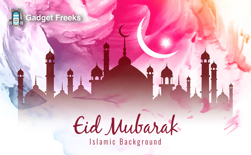 Eid Al Adha Mubarak Wallpapers