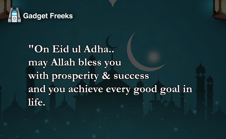 Eid Al Adha Prayers 2019