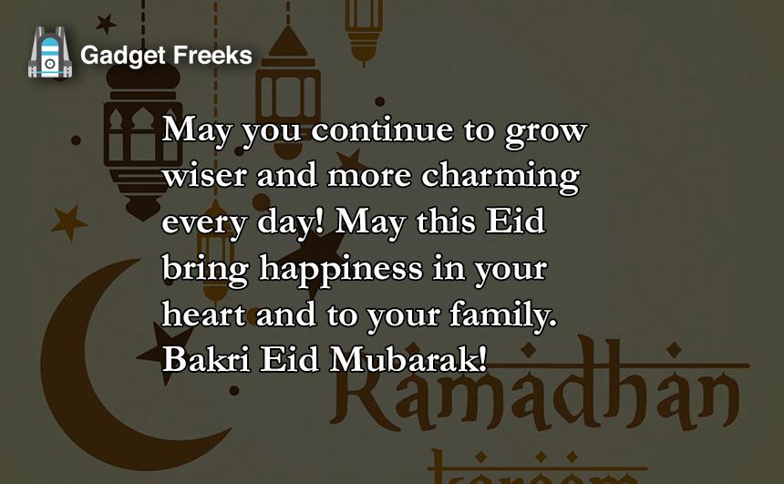 Eid Al Adha cards