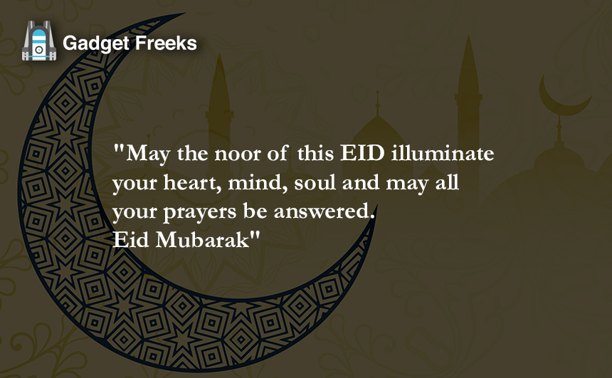 Eid Al Adha Mubarak 2019: Messages & SMS to share with Beloved Ones