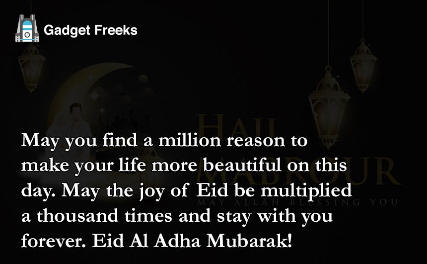 Eid Ul Adha Mubarak Greetings