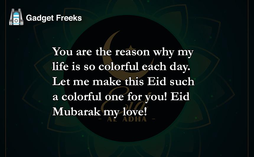 Eid Ul Adha Mubarak Images