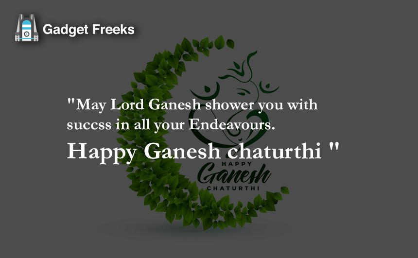 Ganesh Chaturthi 2 Line Status