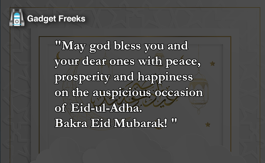 Happy Bakrid Messages