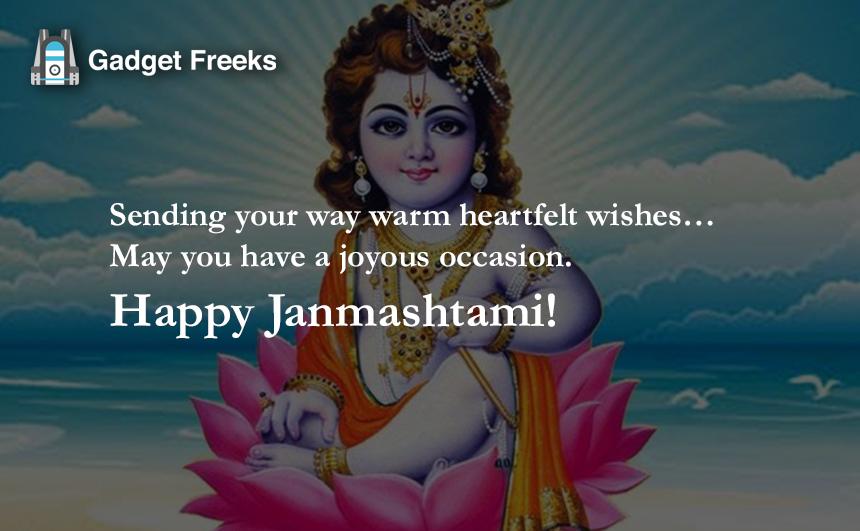 Happy Janmashtami 2 Line Status