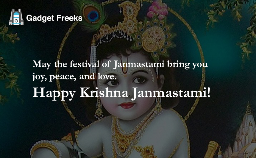 Happy Janmashtami Short Status