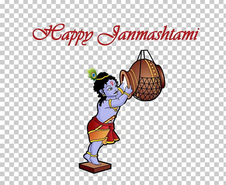 Happy Janmashtami Stickers for Whatsapp