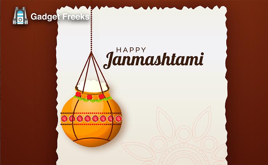 Happy Janmashtami Wallpapers