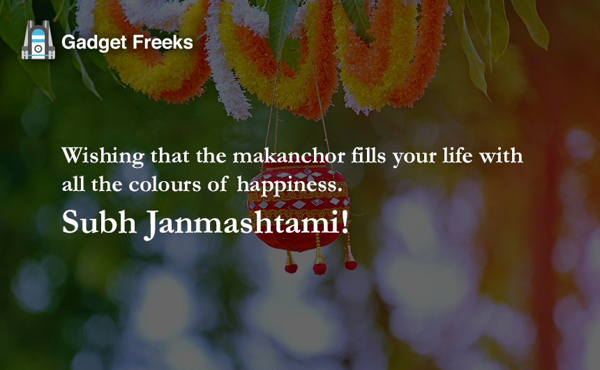 Happy Krishna Janmashtami Messages