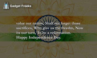 Independence Day Shayari & Poems