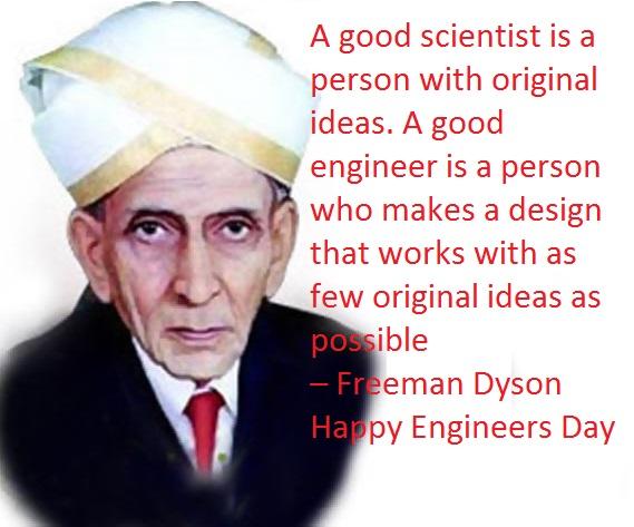 Engineer Day Whatsapp DP