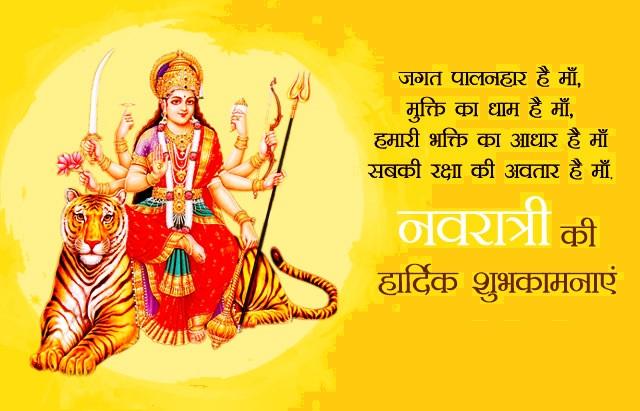 Happy Navratri Shayari 2019