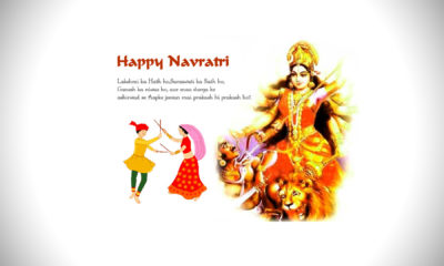 Happy Navratri Wallpapers
