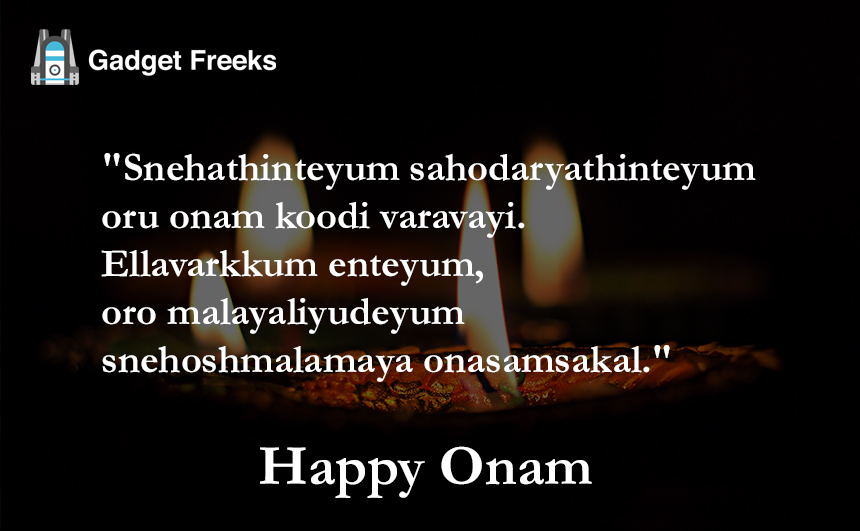 Happy Onam Poems