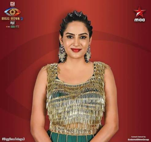Himaja slips to last position