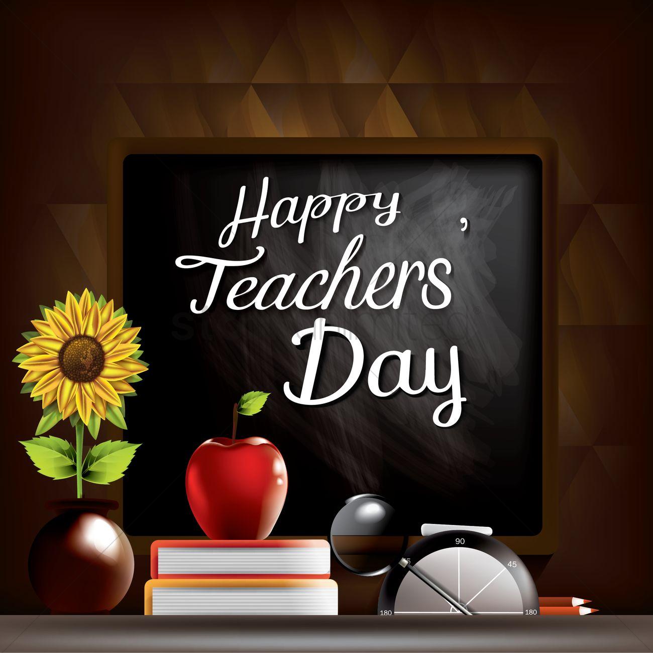 Teacher's Day DP