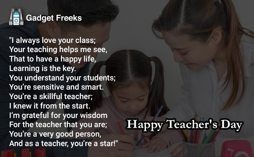Teacher's Day Poems