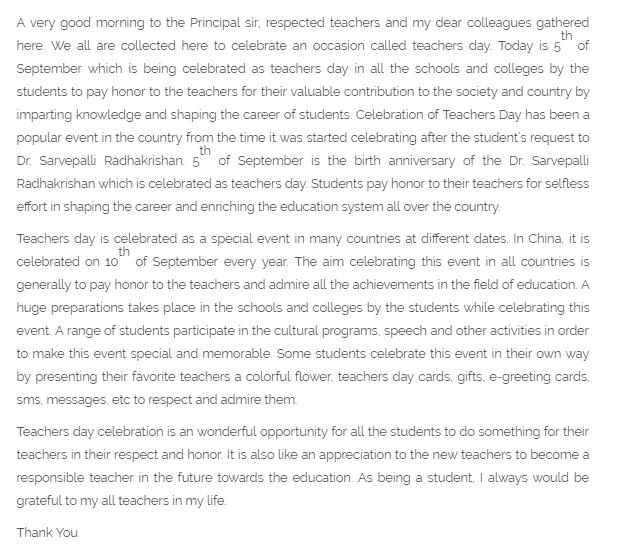 Teachers Day Speech For Students
