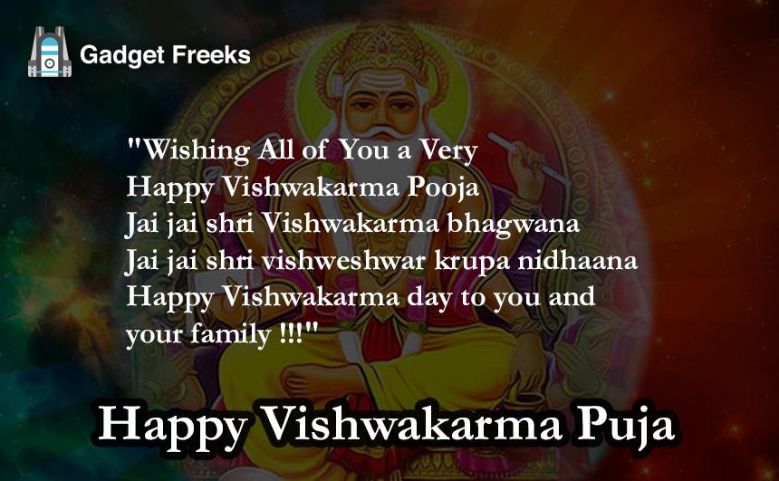 Vishwakarma Jayanti Wishes