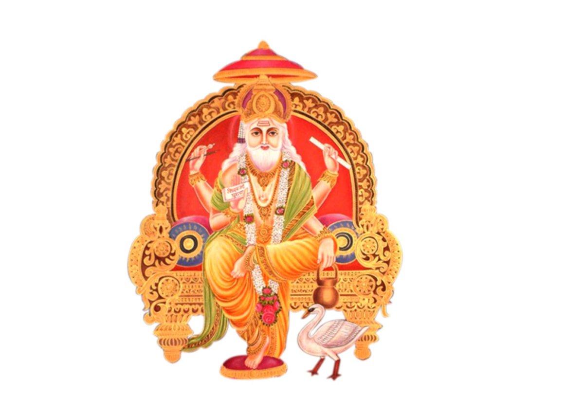 Vishwakarma Puja 2019 Stickers